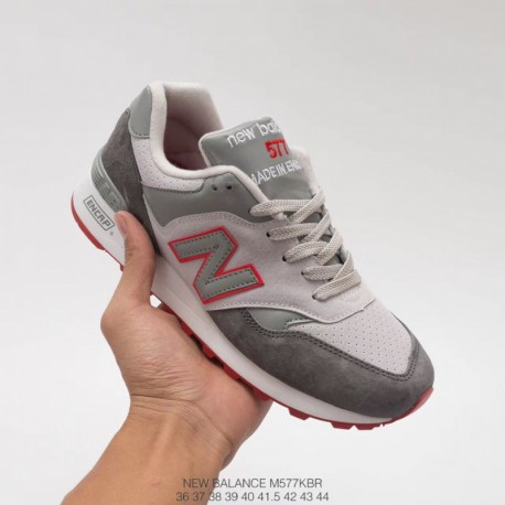 new balance casual trainers