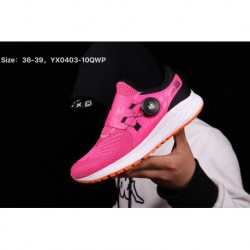 Female code 36-39 New Balance Fuelcore Sonic V1 Twist Turning Lacing Up System Technology Jogging Shoes - New Fuelcore Simple T