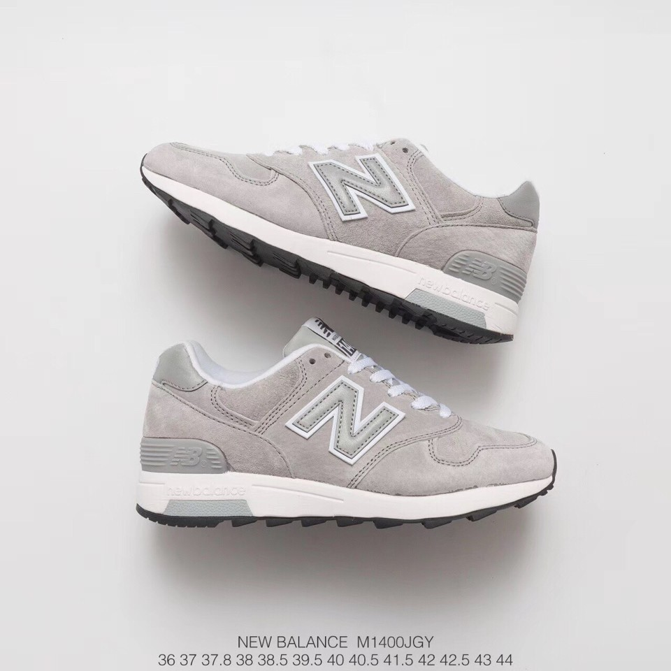 new balance 247 gum sole