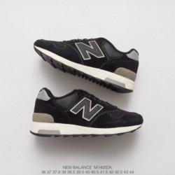 New Balance 1296 - MC1296SR - Men's Court